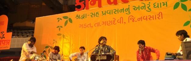 Shiv Sangeet Aradhana: Bilvaptra