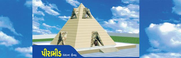 Pyramid Dhyan Kendra